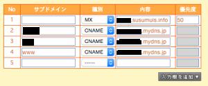 スクリーンショット 2015-05-17 23.32.44